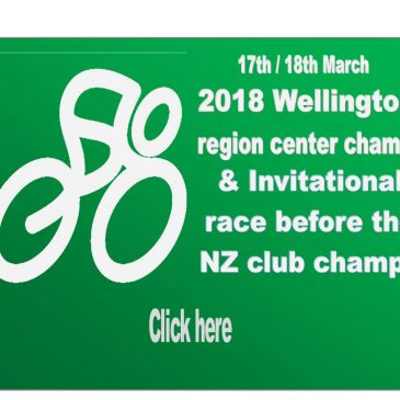 Entries now open for Wellington Centre Champs/ Pre Club Nationals